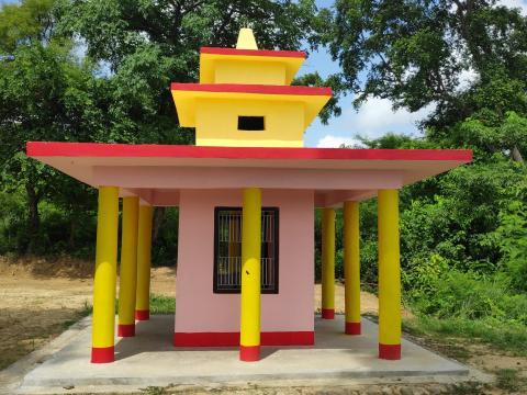 शिब मन्दिर
